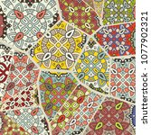 vector patchwork quilt pattern. ... | Shutterstock .eps vector #1077902321
