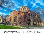 turkey  istanbul 23 08 2018 the ...   Shutterstock . vector #1077904169