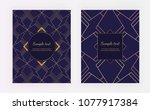 cover with geometric design and ... | Shutterstock .eps vector #1077917384