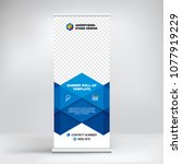 roll up banner template ... | Shutterstock .eps vector #1077919229