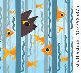 curious kitty watching aquarium ... | Shutterstock .eps vector #1077935375