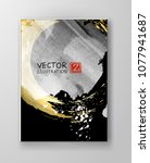vector black white and gold... | Shutterstock .eps vector #1077941687