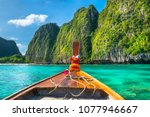 arriving at maya bay beach   ko ... | Shutterstock . vector #1077946667