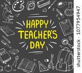 poster for national teacher's... | Shutterstock .eps vector #1077954947