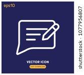 feedback vector icon...