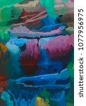 vector modern art abstract... | Shutterstock .eps vector #1077956975