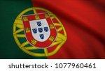 a beautiful satin finish... | Shutterstock . vector #1077960461