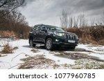 dmitrov  russia   january 05 ...   Shutterstock . vector #1077960785