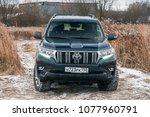 dmitrov  russia   january 05 ...   Shutterstock . vector #1077960791
