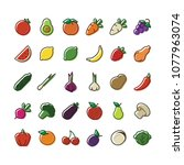 fruits and vegetables icon set | Shutterstock .eps vector #1077963074