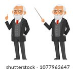 funny cartoon professor or... | Shutterstock .eps vector #1077963647