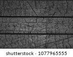 burnt wooden board texture. ... | Shutterstock . vector #1077965555