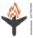 halftone dot air crash icon.... | Shutterstock .eps vector #1077967094