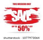sale banner template design | Shutterstock .eps vector #1077973064