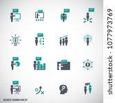 business training icon set | Shutterstock .eps vector #1077973769