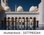 abu dhabi  uae  mar 22  2018  ... | Shutterstock . vector #1077983264