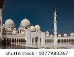 abu dhabi  uae  mar 22  2018 ... | Shutterstock . vector #1077983267