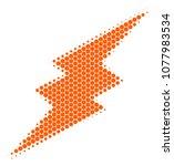 halftone dot electric spark...   Shutterstock .eps vector #1077983534