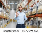 wholesale  logistic  business ... | Shutterstock . vector #1077995561