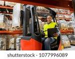 wholesale  logistic  shipment... | Shutterstock . vector #1077996089