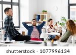business and people concept  ... | Shutterstock . vector #1077996134