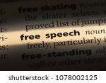 free speech word in a... | Shutterstock . vector #1078002125