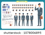 people character business set.... | Shutterstock .eps vector #1078006895