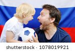 portrait of little boy and his... | Shutterstock . vector #1078019921