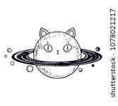 planet with cat head. dark...   Shutterstock .eps vector #1078021217