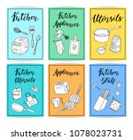 vector kitchen utensils doodle... | Shutterstock .eps vector #1078023731