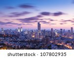 Tel Aviv And Ramat Gan Skyline...