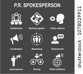 spokesperson icon set w... | Shutterstock .eps vector #1078029911