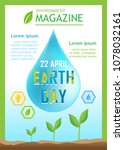 earth day template magazine  22 ... | Shutterstock .eps vector #1078032161