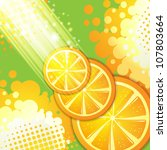 slices orange with rays of light | Shutterstock . vector #107803664