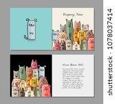 business cards design  funny... | Shutterstock .eps vector #1078037414