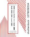 hipster annual report design...   Shutterstock .eps vector #1078058534