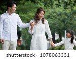 japanese family walk in the park | Shutterstock . vector #1078063331