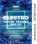glitch party poster with blue... | Shutterstock .eps vector #1078071569