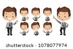 cute business people set | Shutterstock .eps vector #1078077974