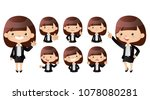 cute business people set | Shutterstock .eps vector #1078080281