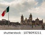 mexico city   mexico   circa... | Shutterstock . vector #1078093211