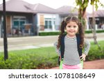 liitle girl ready to go to... | Shutterstock . vector #1078108649