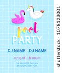 vector pool party flyer or... | Shutterstock .eps vector #1078123001