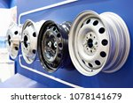 metal stamped rims of wheels... | Shutterstock . vector #1078141679