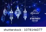 hand drawn holiday lanterns.... | Shutterstock .eps vector #1078146077