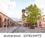 ali nacar  mosque   gaziantep... | Shutterstock . vector #1078154975