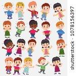 cartoon character boys and... | Shutterstock .eps vector #1078156397