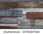old wooden background patched... | Shutterstock . vector #1078187564