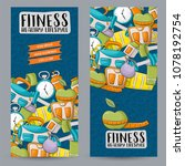 fitness and healthy lifestyle....   Shutterstock .eps vector #1078192754