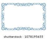ornate rectangular  dark blue...   Shutterstock .eps vector #1078195655